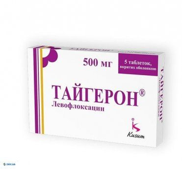 Тайгерон таблетки 500 мг, №5