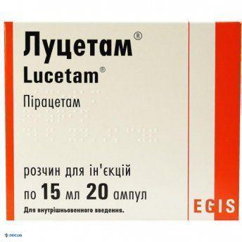 Луцетам раствор для инъекций 3 г ампула 15 мл №20
