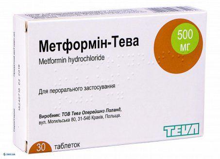 Метформин-Тева таблетки 1000 мг №30