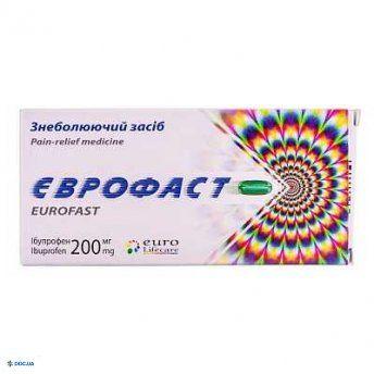 Еврофаст капсулы 200 мг №10