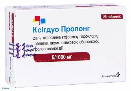 Ксигдуо пролонг таблетки 1005 мг №28