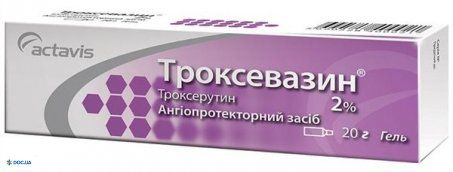 Троксевазин гель 2 % 20 г