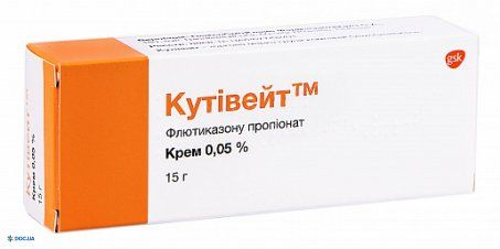 Кутивейт крем 0,05 % 15 г