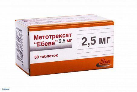 Метотрексат эбеве таблетки 2,5 мг, №50