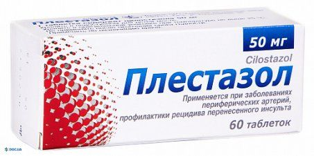 Плестазол таблетки 50 мг №60