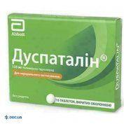 Препарат: Дуспаталин таблетки, покрытые оболочкой 135 мг, №15