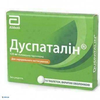 Дуспаталин таблетки, покрытые оболочкой 135 мг, №15