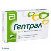 Препарат: Гептрал таблетки кишечнорастворимые 500 мг №20