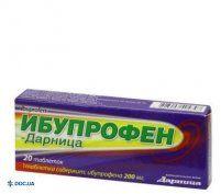 Препарат:  Ибупрофен Дарница таблетки 200 мг №20