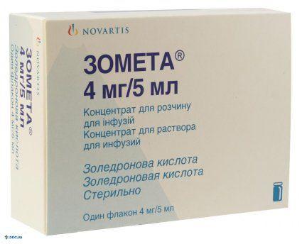 Зомета концентрат для инфузий 4мг/5мл флакон 5мл №1