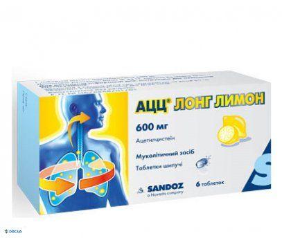 Ацц Лонг таблетки растворимые, лимон 600 мг №6