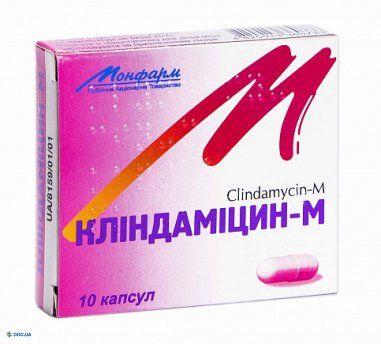 Клиндамицин-м капсулы 0,15 г блистер, №10