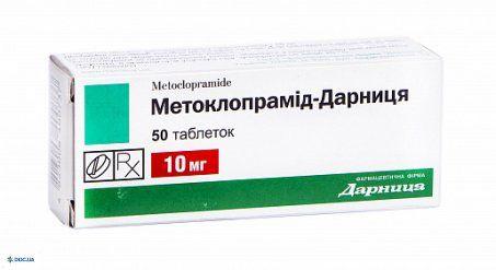 Метоклопрамид - Дарница таблетки 10 мг №10