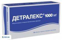 Препарат: Детралекс таблетки 1000 мг №30
