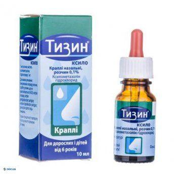 Тизин Ксило капли назальные 0,1 % флакон 10 мл