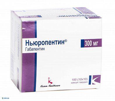 Ньюропентин капсулы твердые 300 мг №100