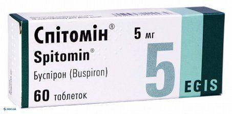 Спитомин таблетки 10 мг №60