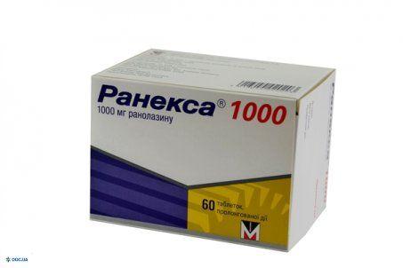 Ранекса таблетки 1000 мг №60