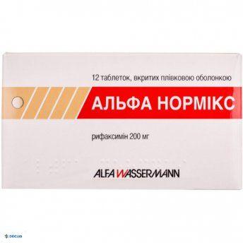 Альфа Нормикс таблетки, п/о 200 мг №12