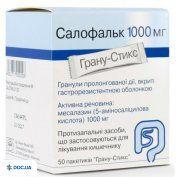 Препарат: Салофальк гранулы 1000 мг №50