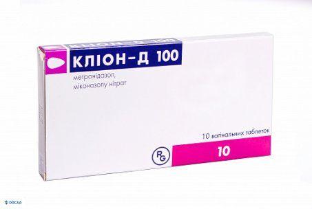 Клион-Д 100 таблетки вагинальные  №10