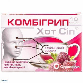 Комбигрипп Хот Сип порошок для орального раствора со вкусом малины в саше по 5 г №10