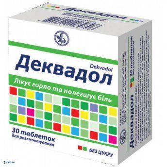 Деквадол без сахара таблетки для рассасывания блистер, №18