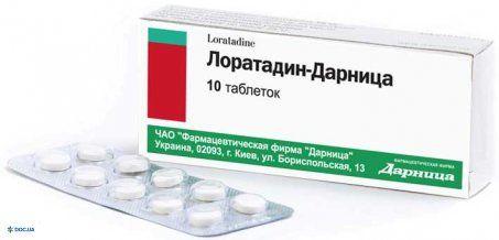 Лоратадин-Дарница таблетки 10 мг №10