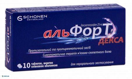 Альфорт Декса таблетки 25 мг №10