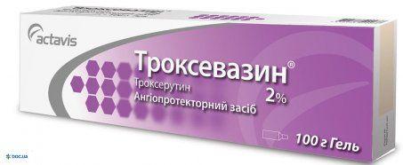 Троксевазин гель 2 % 100 г