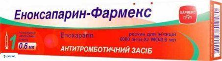 Эноксапарин-Фармекс раствор для инъекций 0,6 мл №1
