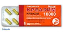 Препарат: Креазим 10000 капсулы 0,14 г №20