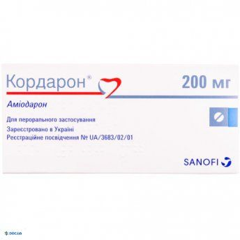Кордарон таблетки 200 мг №30