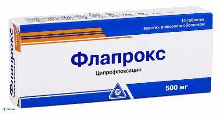 Флапрокс таблетки 500 мг, №10
