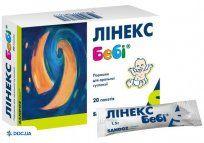 Препарат: Линекс беби порошок для оральной суспензии 1000000000 ед /пакет 1,5 г №20