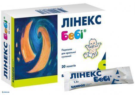 Линекс беби порошок для оральной суспензии 1000000000 ед /пакет 1,5 г №20
