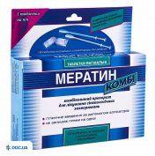 Препарат: Мератин комби таблетки вагинальные  №10
