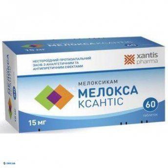 Мелокса Ксантис таблетки 15 мг №60