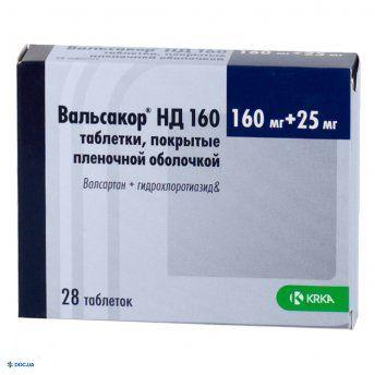Вальсакор HD таблетки 160 мг + 25 мг, №28