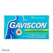 Препарат: Гавискон таблетки №24