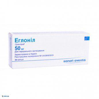 Эглонил капсулы 50 мг, №30