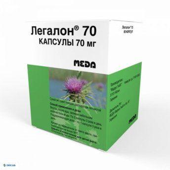 Легалон капсулы 70 мг №60
