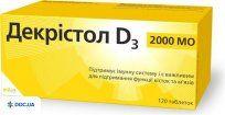 Препарат: Декристол Д3 таблетки, 2000 МЕ № 120