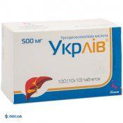 Препарат: Укрлив таблетки 500 мг, №100