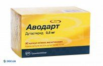 Препарат: Аводарт 0,5 мг  №90