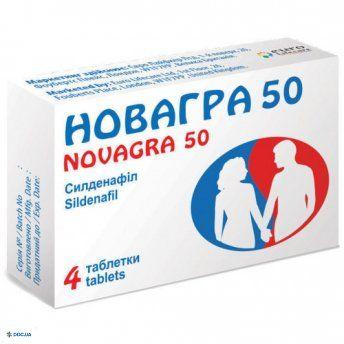 Новагра 50 мг, №4