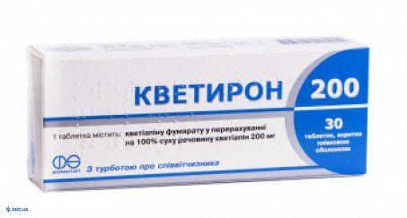 Кветирон таблетки 200 мг №30