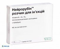 Препарат: Нейрорубин раствор для инъекций ампулы 3 мл N5