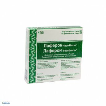 Лаферон-фармбиотек лиофилизат для раствора для инъекций 3000000 ме флакон, №10