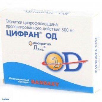 Цифран ОД таблетки 500 мг, №5